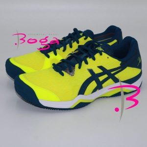 zapatillas asics bela 7 sg 2020 lateral